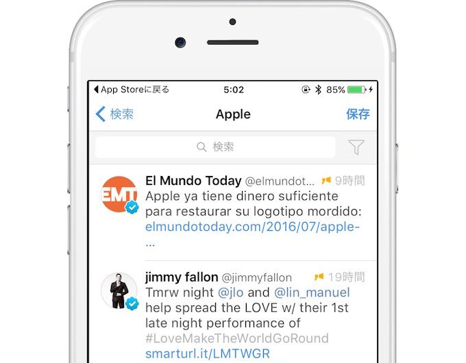 Tweetbot-filter-lists