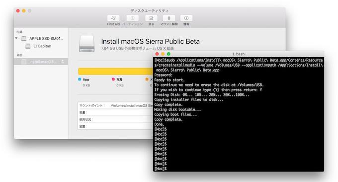 createinstallmedia-command-for-macOS-Sierra-v3