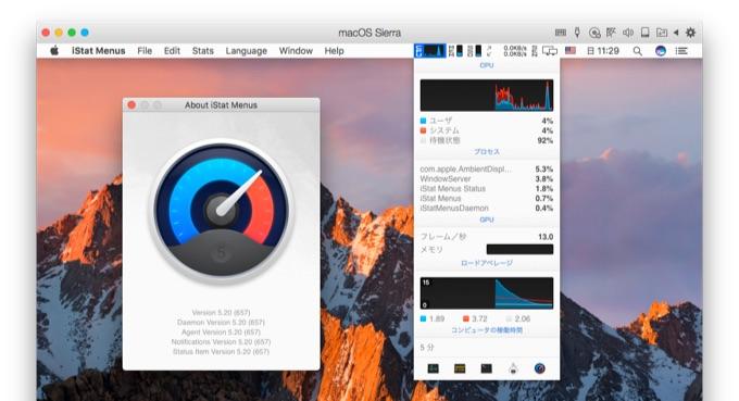iStat-Menus-support-macOS-SIerra