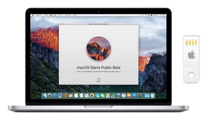 macOS-10-12-Sierra-Install-Disk