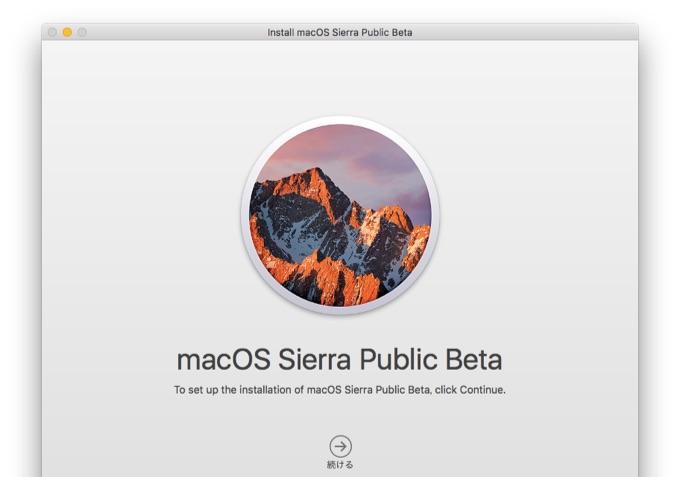 macOS-Sierra-PB-Download