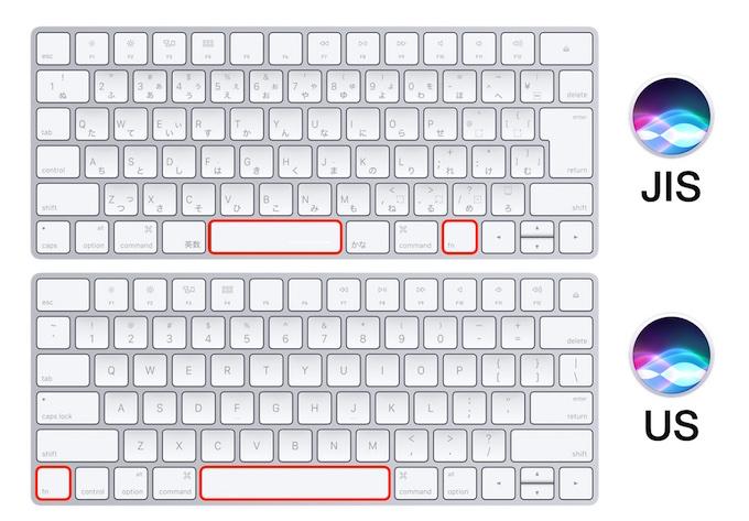 macOS-Sierra-Siri-Keyboard-shortcut