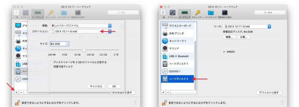 macOS-Sierra-on-Parallels-Desktop-11-for-Mac-step-2