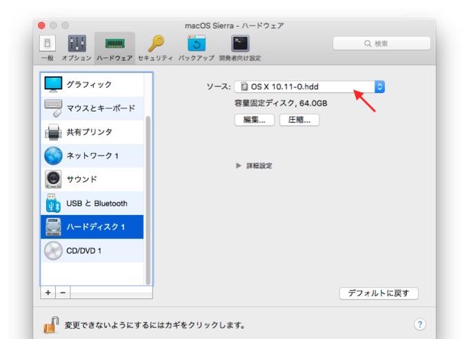 macOS-Sierra-on-Parallels-Desktop-11-for-Mac-step-7