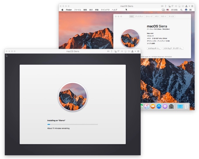 macOS-Sierra-on-Parallels-Desktop-11-for-Mac-step-8-v2