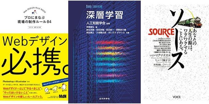 20160801-Kindle-Sale