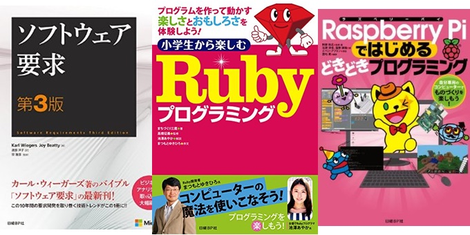 20160803-Kindle-sale