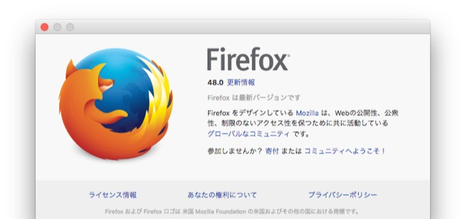 About-Firefox-v48