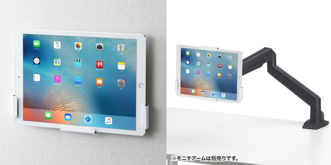 CR-LAIPAD-for-iPad-Pro