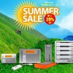 CalDigit、Thunderbolt Station2やRAIDストレージなどを最大20%OFFで販売する「SUMMER SALE」を8月15日まで開催。