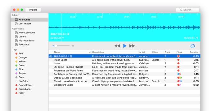 Cellar-for-OS-X-editor-window