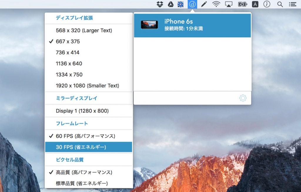 Duet-DIsplya-Option-on-Mac2