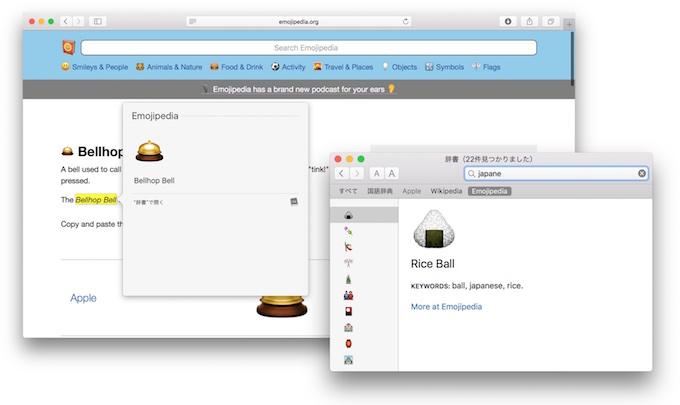 Emojipedia-dictionary-Safari-and-Dic