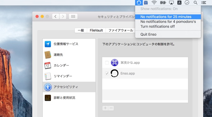 Enso-for-macOS