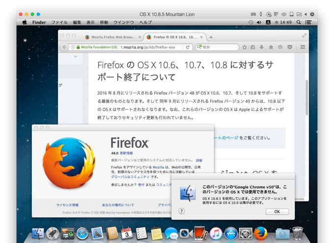 Firefox-v48-on-OS-X-10-8-ML