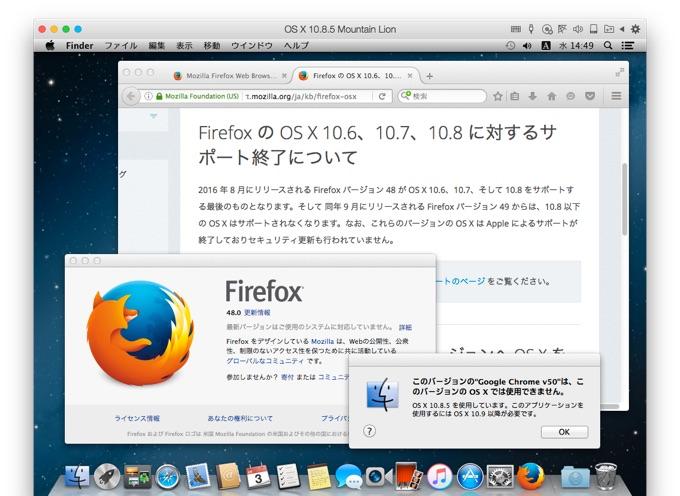 Firefox-v48-on-OS-X-10-8-ML