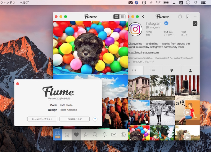 Flume-for-Mac-v2-2-Hero
