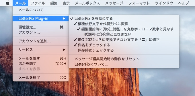 LetterFIx-for-macOS-Sierra
