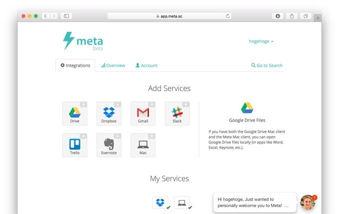 Meta-Search-Web-Desktop