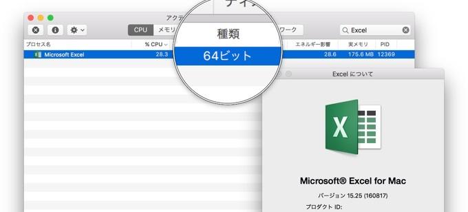 Microsoft-Office-2016-for-Mac-64bit-Excel-v2