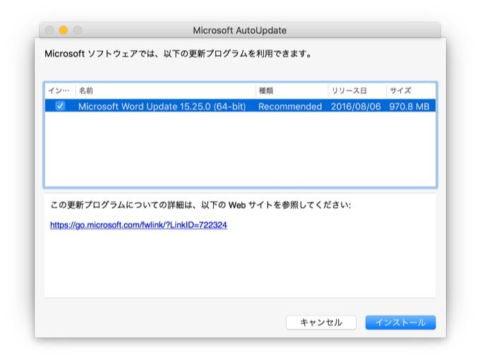 Microsoft-Office-2016-for-Mac-64bit-Insider-Slow