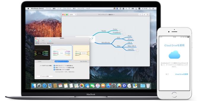 MindNode-on-MacBook-iPhone