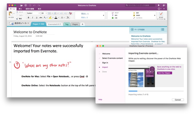 OneNote-Importer-Tool-for-Mac-Hero