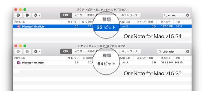 OneNote-for-Mac-v15-25-64bit-2