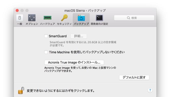 Parallels-Desktop-v12-for-Mac-Acrons_True_Image