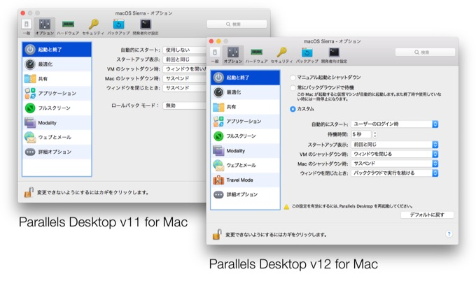 Parallels-Desktop-v12-for-Mac-Boot-Option