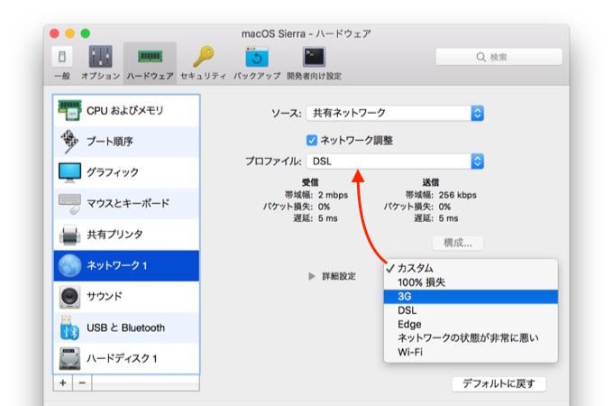 Parallels-Desktop-v12-for-Mac-Custome-Net