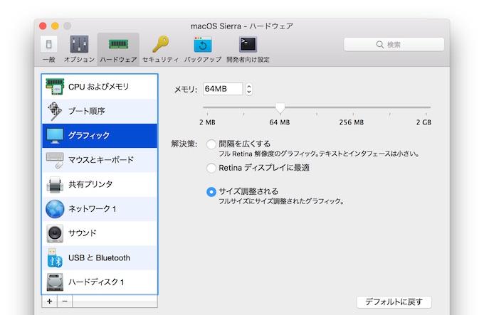 Parallels-Desktop-v12-for-Mac-GPU