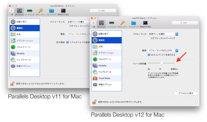 Parallels-Desktop-v12-for-Mac-Resources