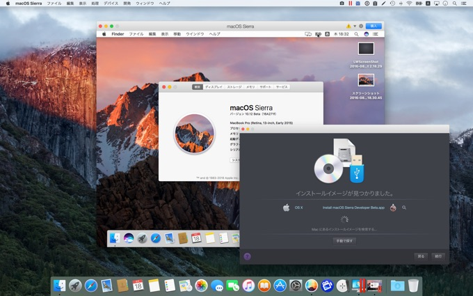 Parallels-Desktop-v12-for-Mac-support-Sierra