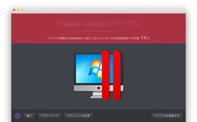 Parallels-Desktop-v12-for-Mac-trial-Hero
