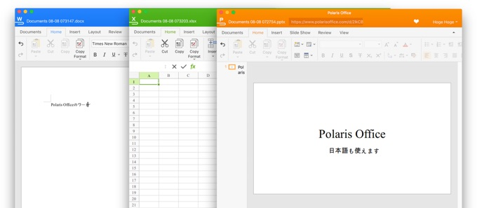 Polaris-Office-Word-Sheet-Slide