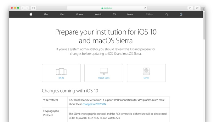 Prepare-your-institution-for-iOS-10-and-macOS-Sierra