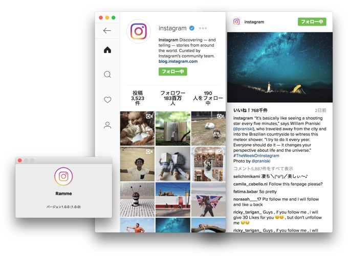 Ramme-instagram-client-for-macOS-Hero