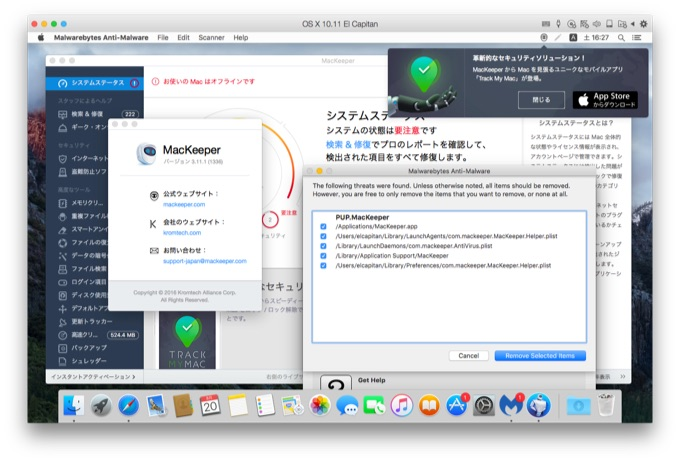 Remove-MacKeeper-using-Malwarebytes-Anti-Malware-for-Mac
