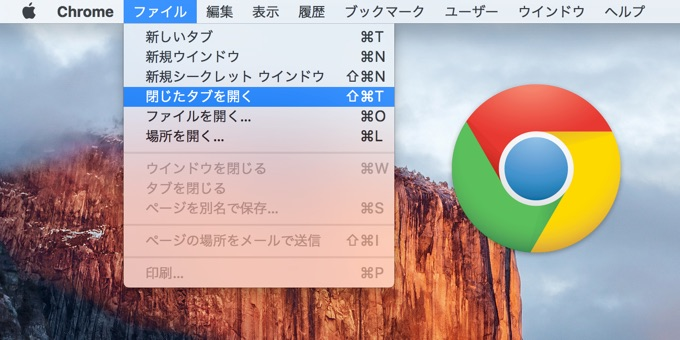 Safari-v10-add-Command-Shift-T-like-Chrome