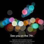 Apple、日本時間9月8日午前2時から行われるスペシャル・イベント「See you on the 7th.」をライブ配信すると発表。