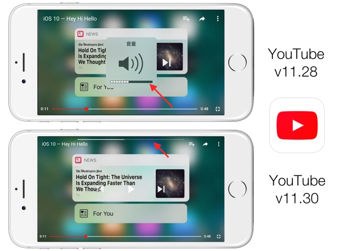 YouTube-New-Volume-indicator-for-iOS