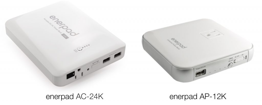 enerpad-AP-24K-and-12K-AC