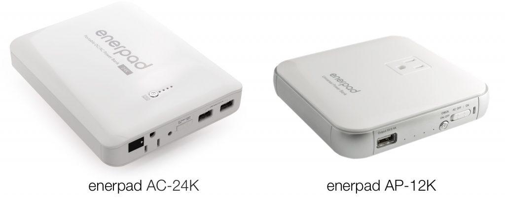 enerpad-AP-24K-and-12K-AC
