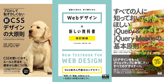 20160902-Kindle-Sale-Web-design