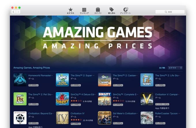amazing-games-aspy-20th