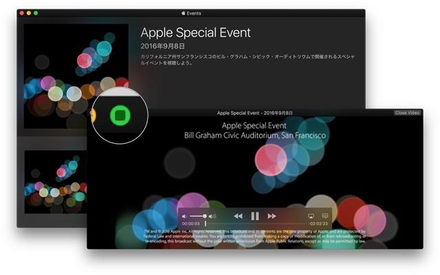 apple-events-app-hero