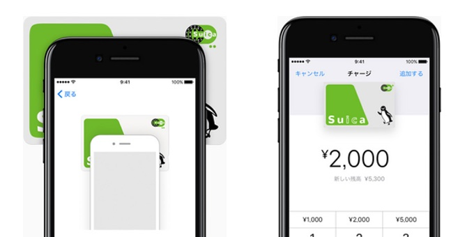 apple-pay-support-suica