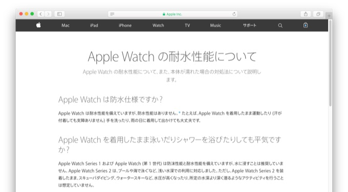 apple-watch-waterproof-site-hero