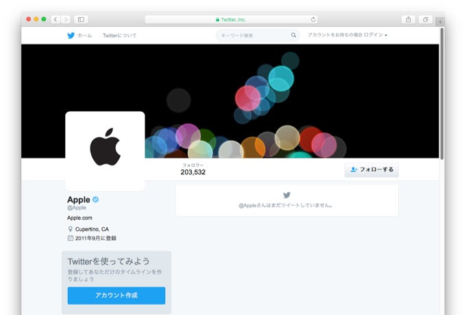 At-Apple-Twitter-Timeline